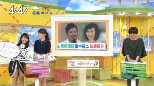 【画像あり】美人お天気キャスター・福岡良子、生放送でパンチラ1