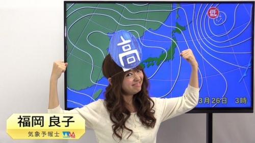 【画像あり】美人お天気キャスター・福岡良子、生放送でパンチラ3