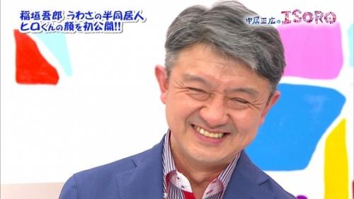 SMAP稲垣吾郎「ヒロくんはかけがえのない人。超える人はいない。舞台も見に来ます」3