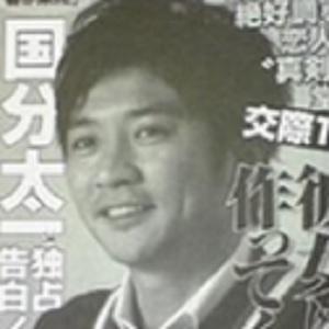 TOKIO・国分太一が結婚!ファンに郵送された「国分太一からのお知らせ」に反響続々