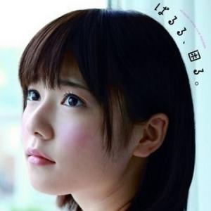 【AKB48】ぱるること島崎遥香、握手会欠席直後のパリ行きに「仕事選ぶな」と大ブーイング!