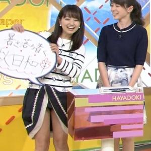【画像あり】美人お天気キャスター・福岡良子、生放送でパンチラ