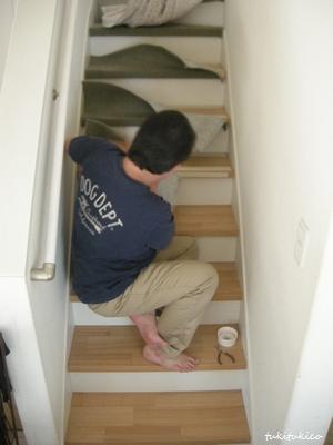 2度目の階段DIY3