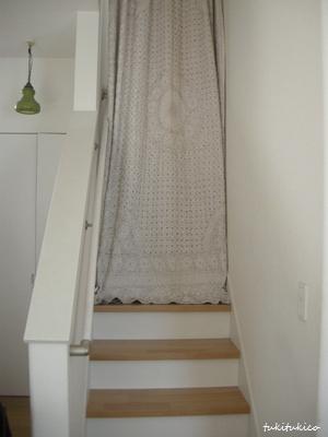 2度目の階段DIY8