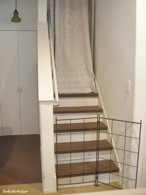 階段のカーペットを貼る1