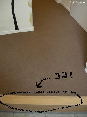 廊下カーペット6