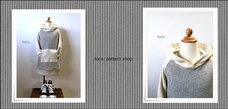 shop1-2-2.jpg