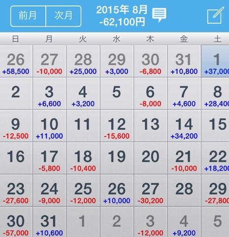 20151012224418714.jpg