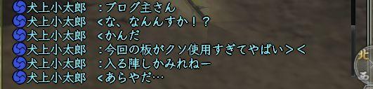 3th-tenka2.jpg