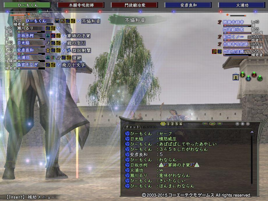 3th-tenka8.jpg