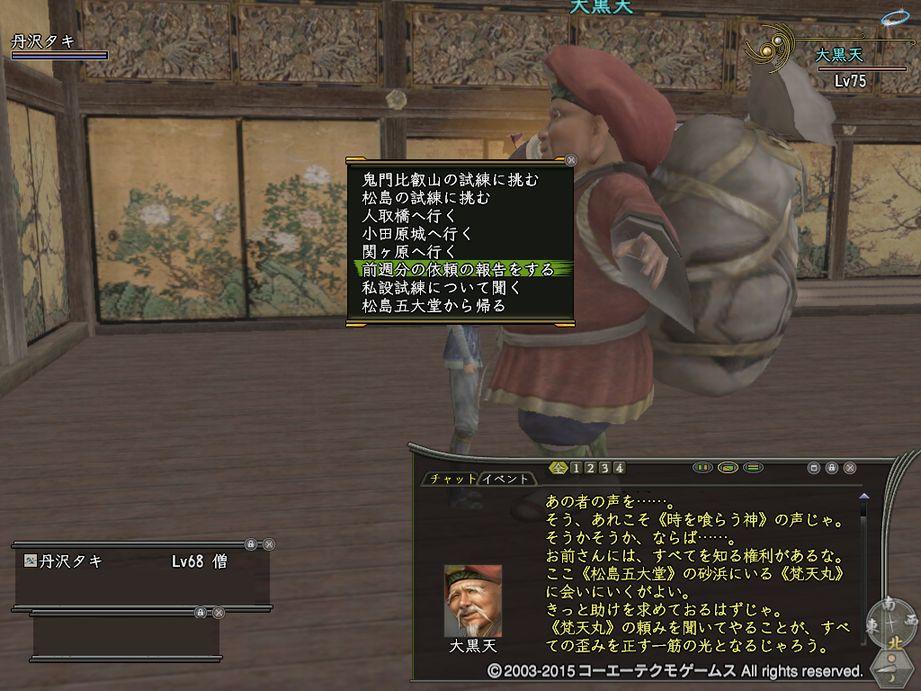 kakokue-2.jpg