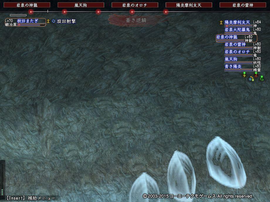 ryuusendou-3.jpg