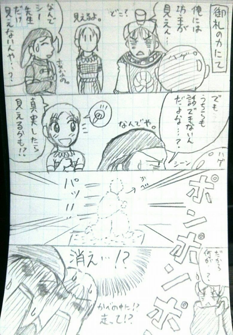 syoushitsu2.jpg