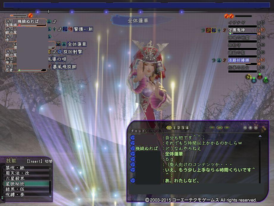 tsuyokimo1-2.jpg