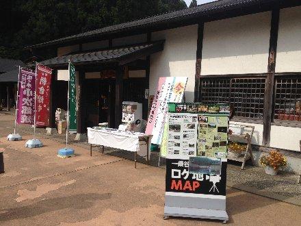 asakura-iseki-008.jpg