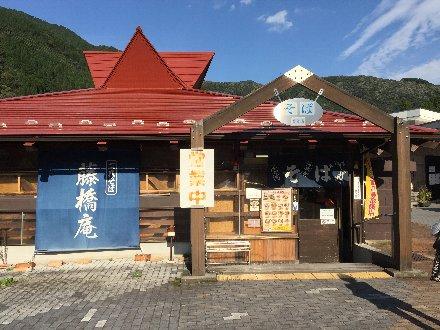 fujihashian-003.jpg