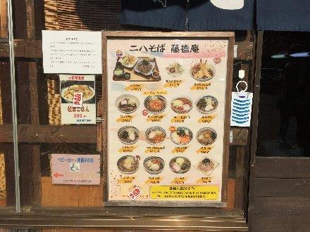 fujihashian-013.jpg