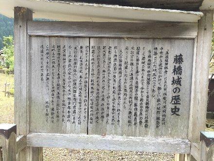 fujihashijo-006.jpg