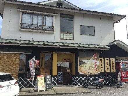 hanzo-aisou-001.jpg