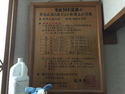 imajo-onsen-017.jpg