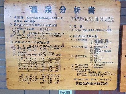 kanmurisou-006.jpg