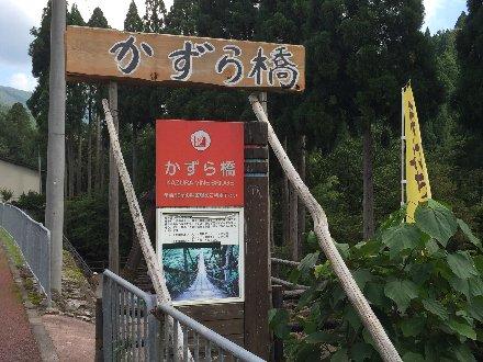 kazurahashi-001.jpg