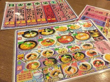 kitagata-echizen-004.jpg
