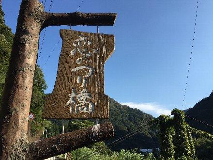 koinoturihashi-001.jpg