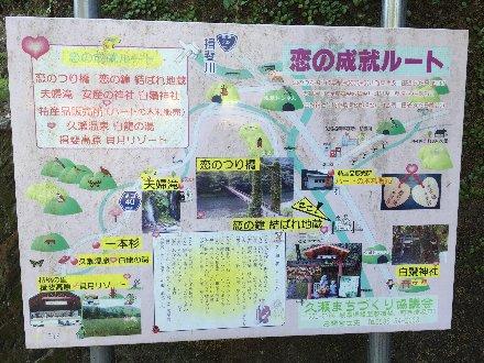 koinoturihashi-014.jpg