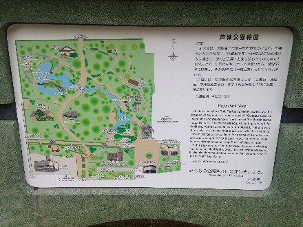 komatsujou-047.jpg