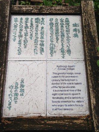 kourogibashi-014.jpg