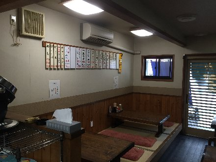 maji-hikone-002.jpg