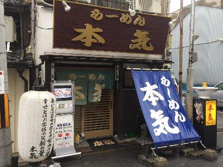 maji-hikone-014.jpg