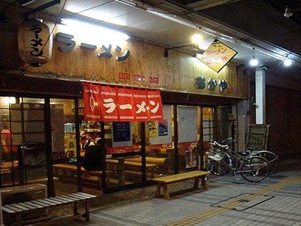 okaya-tsuruga-001.jpg