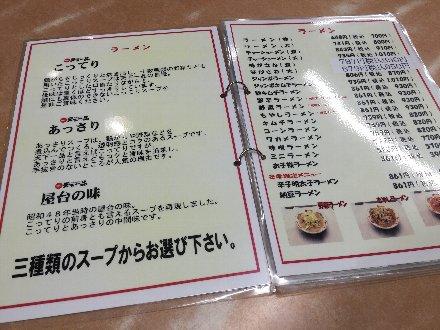 tenichi-nagahama-005.jpg