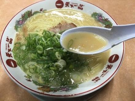 tenichi-nagahama-013.jpg