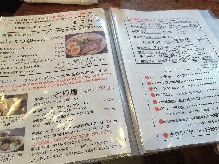 yotshii-006.jpg