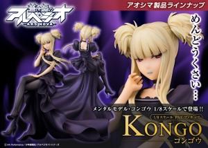 kongo_figure.jpg
