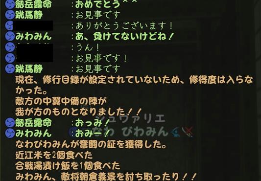 スクリーンショット_34