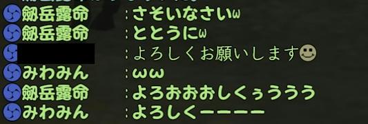4-2_2015082723032868a.jpg