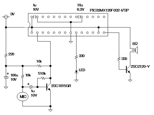 ボイスチェンジャー(回路図)