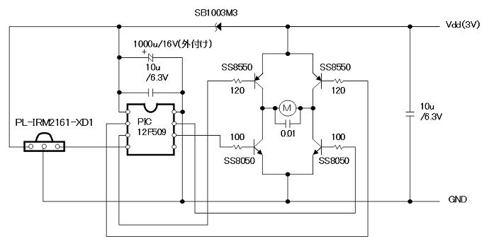 100均プラレールの赤外線リモコン化の制作回路図