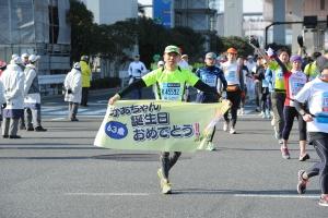 横断幕@東京マラソン