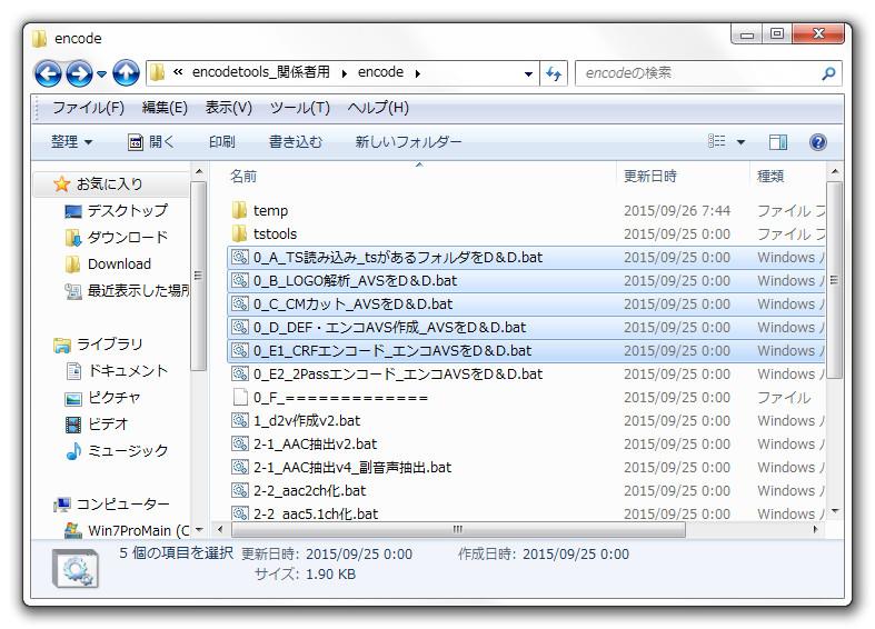 toolpack_00.jpg