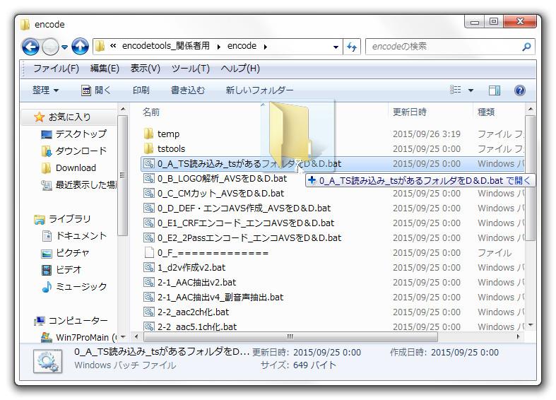 toolpack_02.jpg