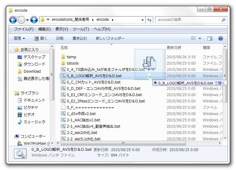 toolpack_04.jpg