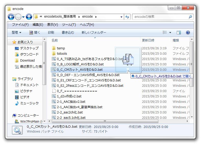 toolpack_06.jpg
