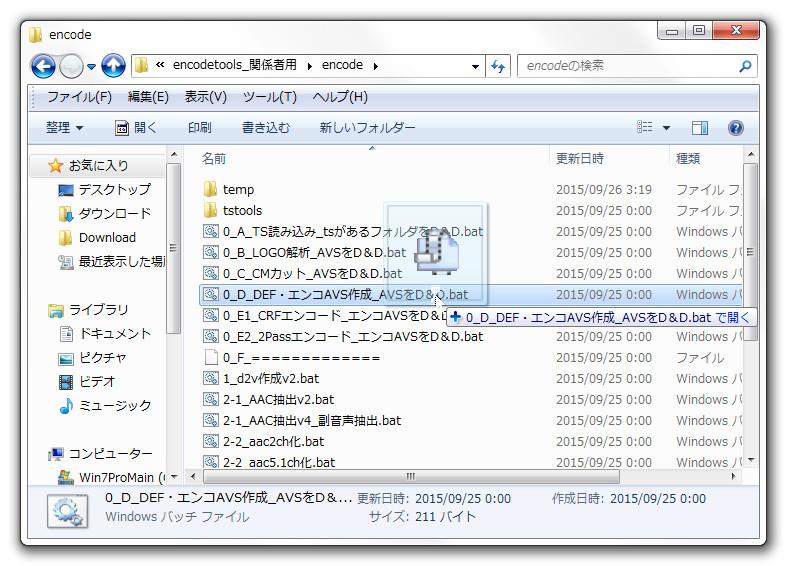 toolpack_10.jpg