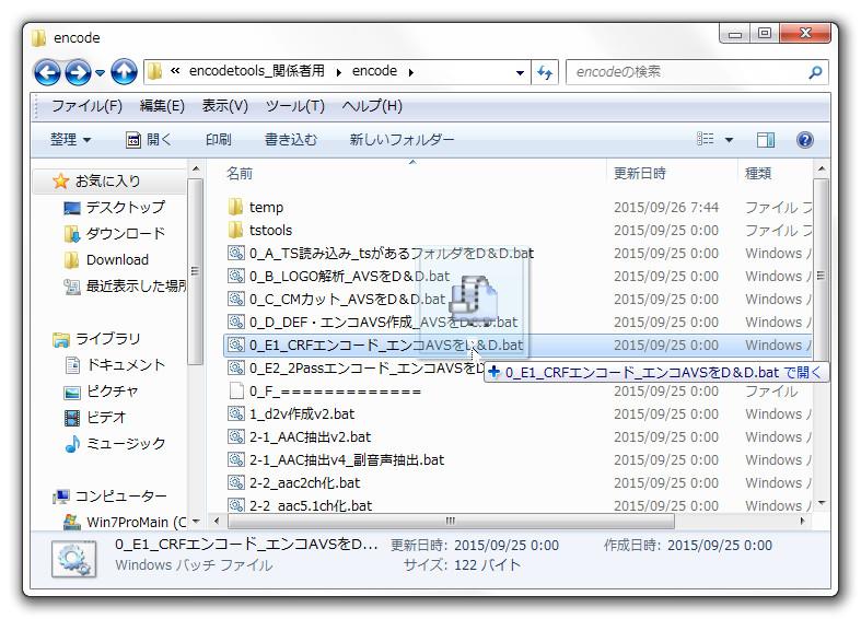 toolpack_13.jpg