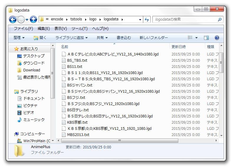 toolpack_pre_01.jpg